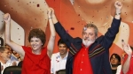 lula da silva, dilma rousseff