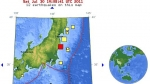 Japn, Terremotos