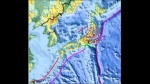 Japn, Terremoto en Japn