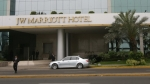 Hoteles, JW Marriott