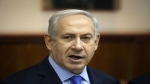 Israel, Benjamn Netanyahu