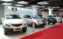 Motor Show 2012