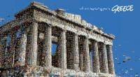 Grecia, Turismo en Grecia, Crowdfunding