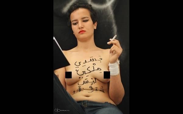 Joven tunecina fue condenada a muerte por fotografía en topless