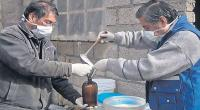 Minera, Junn, Contaminacin ambiental