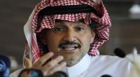 Redes sociales, Twitter, Alwaleed bin Talal, Arabia Saudita,  Prncipe Alwaleed bin Talal