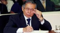 Alberto Fujimori, Csar Nakazaki, Ministerio Pblico, Avelino Guilln, Indulto a Fujimori