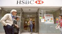 HSBC suprimir 14.000 empleos a nivel global para bajar costos operativos