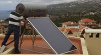 Feria Smart House 2013 expone casas inteligentes, ecológicas y saludables - Noticias de
