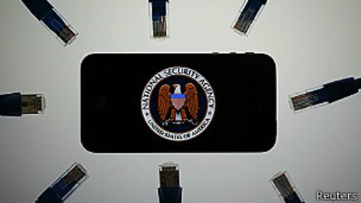Nuestra privacidad, en manos de Estados Unidos y China